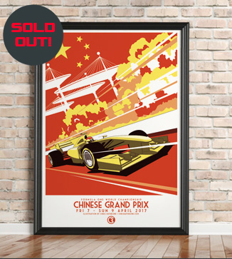 Chinese GP Race Poster by Chris Rathbone